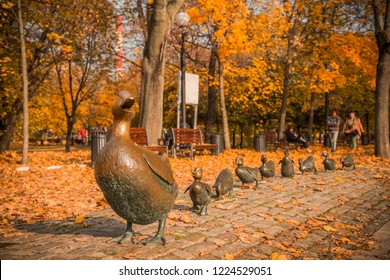 MOSCOW 10.19.2018 The composition of the bronze duck mothers and ducklings. Moscow