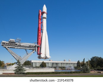 MOSCOW - 16 September 2014: Historic East Rocket is on the launch pad in the park at the Exhibition Centre in 16 September, Moscow, Russia