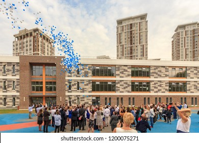 Moscow - 2018. Multicolored Balloons in the sky on knowledge day - September First.