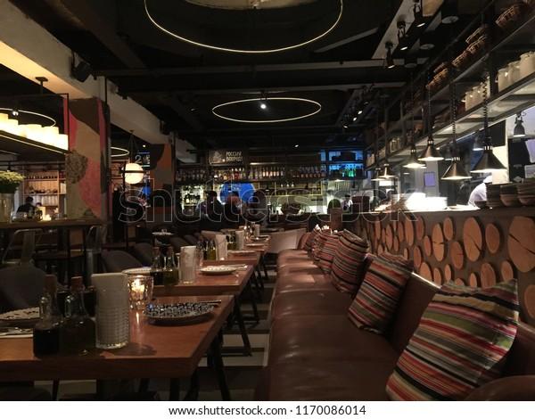 Restaurant Interieur Design.Moscow 23 August 2018 Dark Restaurant Stock Photo Edit Now