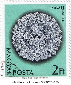 MOSCOW, 24 JANUARY 2018: a stamp printed in Hungary shows Halas Lace, handwork, circa 1964