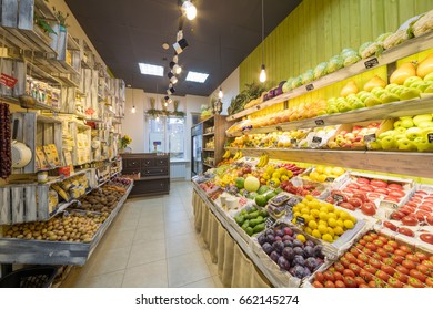 MOSCOW - APR 27, 2017: Fruits in shop (with property release) in Elk island residential complex, Annual turnover of retail trade in food, including drinks in Moscow - 36 million dollars