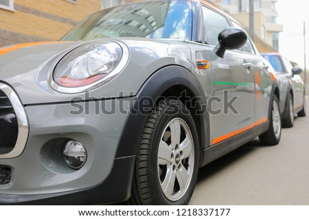 eb7577b059d3 MOSCOW APR 29 2018 Two Grey Stock Photo (Edit Now) 1218337177 ...