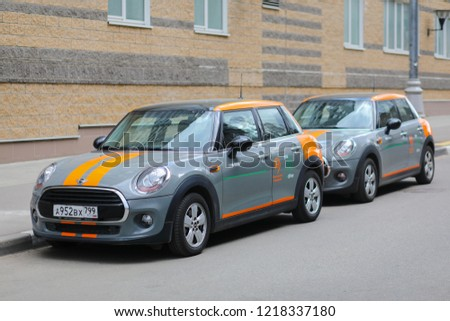 87cf0a84671d MOSCOW APR 29 2018 Two Grey Stock Photo (Edit Now) 1218337180 ...