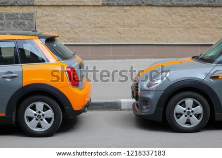 24c38eff77e6 MOSCOW APR 29 2018 Two Grey Stock Photo (Edit Now) 1218337183 ...