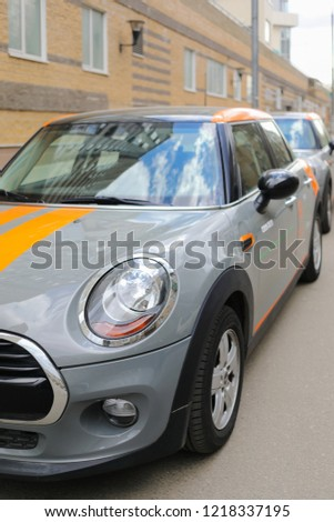 6d5492e795bc MOSCOW APR 29 2018 Two Grey Stock Photo (Edit Now) 1218337195 ...