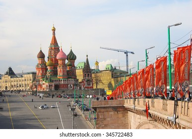 MOSCOW - APRIL 23, 2012: Saint Basils church, Red square in Moscow. Popular landmark.