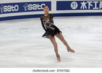 """MOSCOW - APRIL 30: Yuna Kim competes in the single ladies free figure skating event at the 2011 World championship on April 30, 2011 at the Palace of sports """"Megasport"""" in Moscow, Russia."""
