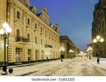 Moscow. Arbat street. Arbat is an old street, a very popular pedestrian street in one of historical districts of Moscow.