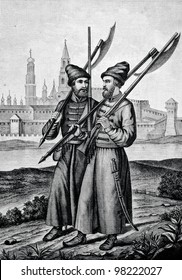 "Moscow Archer, 18th century. Engraving by Flyugel. Published in magazine ""Niva"", publishing house A.F. Marx, St. Petersburg, Russia, 1888"