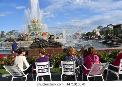 MOSCOW - AUGUST 03, 2019: 80th anniversary of VDNKH park foundation celebrations in Moscow. VDNH is a large city park, exhibition center and amusement park, popular touristic landmark.