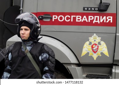 Moscow, August 10 2019. The National Guard of the Russian Federation or Rosgvardia is the internal military force of the Russian government,