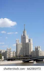 MOSCOW - AUGUST 11, 2015: Architecture of Moscow city historic center. Popular place for walking. Color photo.