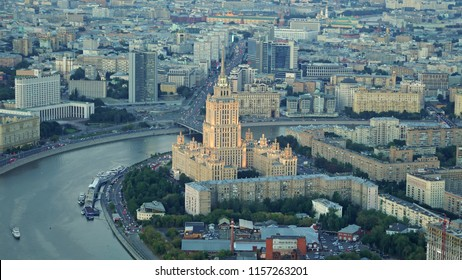 MOSCOW - AUGUST 11, 2018: Ukraine hotel and Moskva river at night in Moscow, Russia.