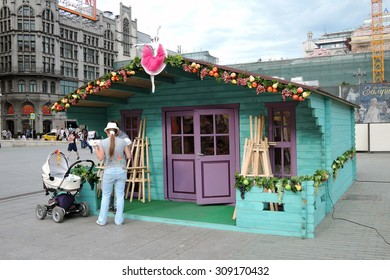 MOSCOW - AUGUST 15, 2015: Moscow summer. Jam festival on the Theater Square in Moscow. The festival includes sales of sweets - confiture, marmalamde, jam etc. from different regions of Russia.