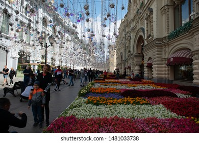 MOSCOW - AUGUST 2019. One of street of city. Arbat