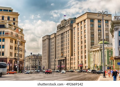 MOSCOW - AUGUST 22, 2016: Facade of the State Duma, Parliament building of Russian Federation. Its headquarters are located in central Moscow, a few steps from Manege Square