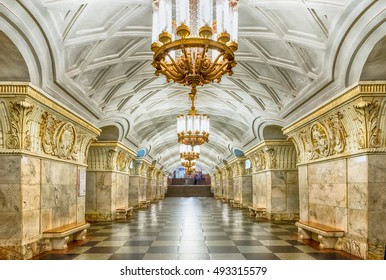 MOSCOW - AUGUST 22, 2016: Prospekt Mira subway station in Moscow, Russia. The station is on the Koltsevaya Line of the Moscow Metro and opened in 1952