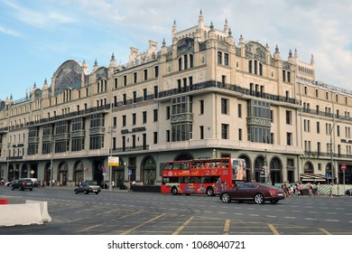 MOSCOW - AUGUST 22, 2017: Metropol hotel, famous historical building and luxury five star hotel in Moscow city center. Color photo.