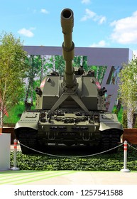 """MOSCOW - AUGUST 23:  Russian 152-mm divisional self-propelled howitzer at the exhibition site of the International Military-Technical Forum """"Army-2018""""- on August 23,  2018 in Moscow"""