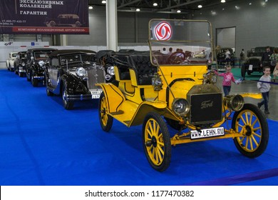 Moscow - August 26, 2016: Old cars at the Moscow International Automobile Salon, MIAS. Public-event.