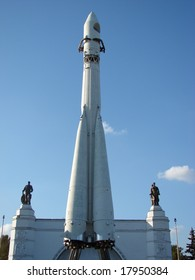 Moscow. The big white rocket, against the dark blue sky, Territory of the Exhibition of achievements of the National economy. VDNH. Russia, Moscow