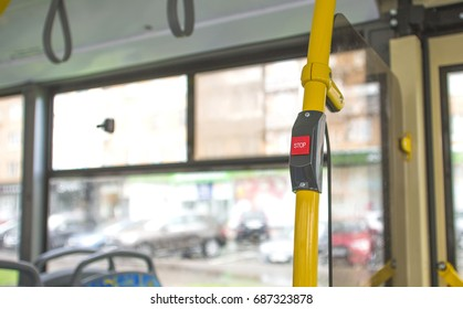 Moscow, bus, bus details, model LiAZ-5292.22, exit signal button for passengers, Mosgortrans, July 13, 2017