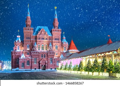 Moscow. Capital of Russia. Kremlin. Illumination on the background of the Kremlin wall. Russia in the winter. New Year. Center of Moscow. The Red Square.