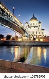 Moscow. The Cathedral of Christ the Savior.