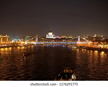 Moscow. The Cathedral of Christ the Savior on the background of the Crimean bridge. The Cathedral of Christ the Savior in Moscow is the Cathedral near the Kremlin on the Moscow river Bank.