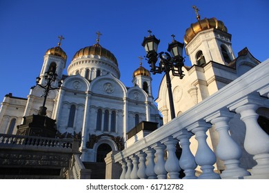 Moscow Christ the Savior Cathedral at sunny summer day
