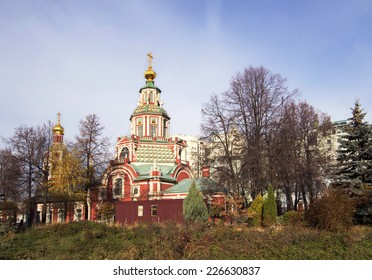 Moscow. The Church Of St. John The Warrior. In the picturesque district of Moscow in the shade of old trees nestled one of the most beautiful Churches of the Moscow .