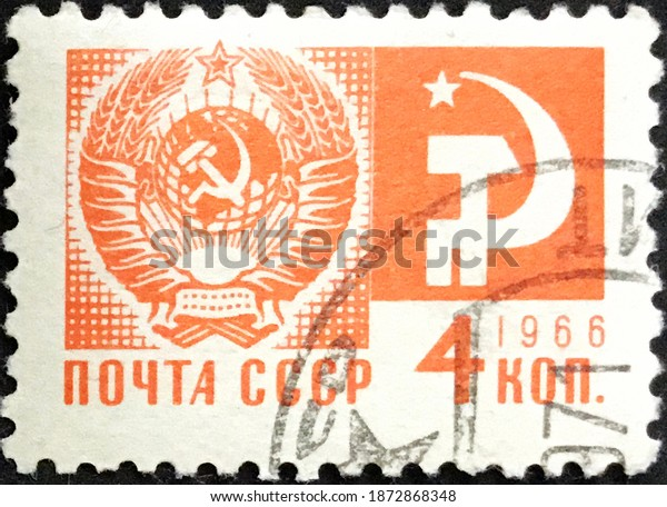 Moscow, circa 1966: Soviet used postage stamp depicting Coat of Arms of the USSR, Hammer and Sickle.