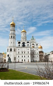 MOSCOW - CIRCA APRIL 2014: The Ivan the Great Bell Tower. It is located on Cathedral Square of the Moscow Kremlin, Russia