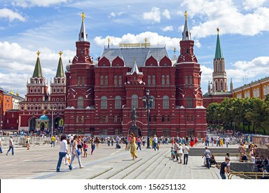 MOSCOW - CIRCA AUGUST 2013 : Red Square. Tourists visiting the architectural ensemble of the Red Square in Moscow