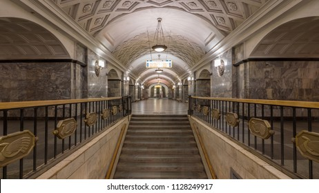 MOSCOW - CIRCA MAY, 2018: kurskaya empty subway station. One of the most famous Metro stations in the world. The Moscow subway opened in 1938.