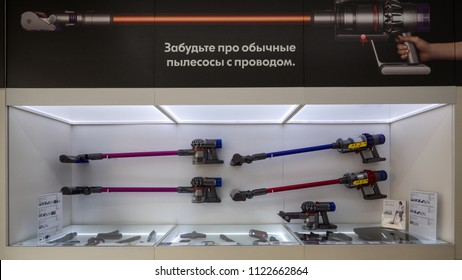 MOSCOW - CIRCA MAY, 2018: Vacuum cleaner inside Dyson shop in the historical Gum Department Store.