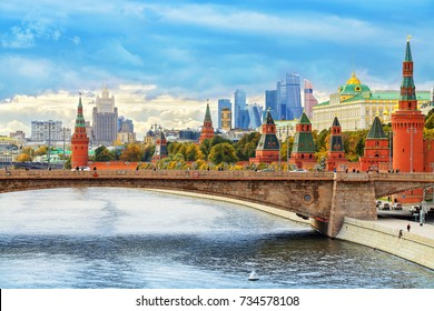 Moscow city, Kremlin at the Red Square in Moscow, Russia.