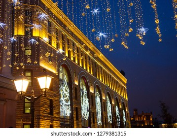 Moscow City Light with holiday new year decorations Night Christmas street building and glowing lamps view