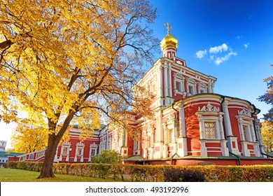 Moscow city skyline park street panorama view with Uspenskaya church at Novodevichy convent golden domes  setting sun detail exterior panoramic travel autumn landmark religion theme scene overview