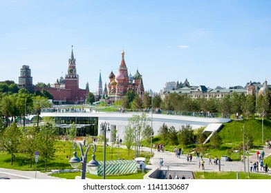 Moscow cityscape around Moskvoretskaya Embankment with Moscow Kremlin in the distance, Russia.