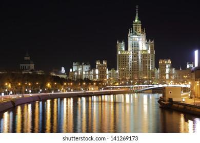 Moscow cityscape high-rise building on kotelnicheskaya embankment
