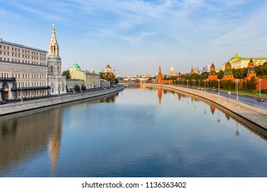 Moscow cityscape in the morning, Moscow, Russia