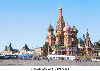 Moscow cityscape - Saint Basil Cathedral and Vasilevsky Descent of Red Square of Moscow Kremlin in summer afternoon