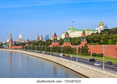 moscow cityscape, view of Moscow Kremlin and embankment of Moscow river in Moscow, Russia