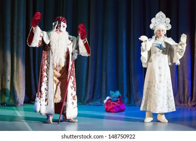 MOSCOW - DEC 30: New Years performance with Santa Claus and Snow Maiden at the Cultural Center ZIL, December 30, 2012, Moscow, Russia. In December 2012 Centre celebrated its 75th anniversary