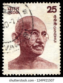 MOSCOW, December 1, 2018: A stamp printed in India shows portrait of Mohandas Karamchand Gandhi, series, circa 1978