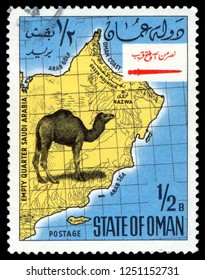 MOSCOW, December 1, 2018: A stamp printed in oman, shows STATE OF OMAN, CAMEL MAP, circa 1968