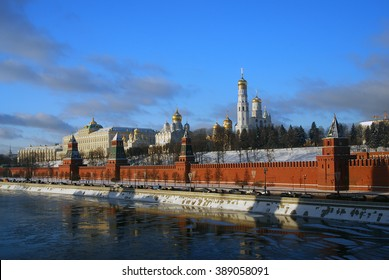 MOSCOW - DECEMBER 10, 2013: Moscow Kremlin in winter. UNESCO World Heritage Site. Blue sky background.