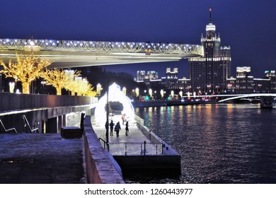 MOSCOW -  DECEMBER 15, 2018: Christmas and New Year 2019 decorations in Zaryadye park, new landmark in Moscow city historic center open in 2017. Color photo.